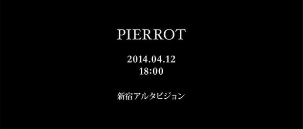 PIERROT 復活か 4月9日0時突如新たなオフィシャルサイトが出現し、4月12日18時に新宿アルタビジョンで何らかの情報が発表されることを予告