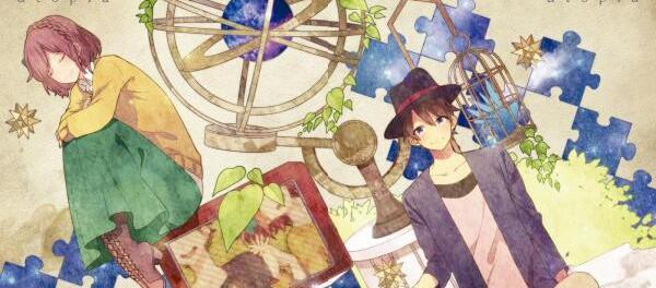 歌い手・ゆう十、CDデビューアルバムで進撃の巨人・エレン役でおなじみの梶裕貴、√5・koma'nとコラボ 「千本桜」をカバー