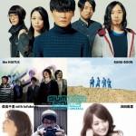 SUMMER SONIC 2014、第9弾追加アーティストにthe HIATUS、森高千里 with tofubeats、浜田麻里、KANA-BOON