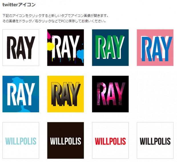 WILLPOLIS-2014-DIGITAL-goods-twittericon