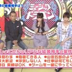 中川翔子が結婚相手に求める条件がハードル高すぎると話題