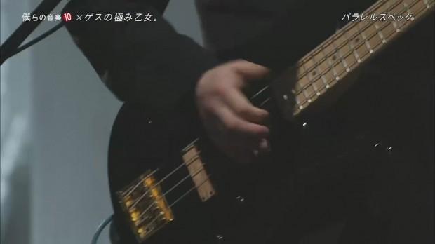 bo-gesu-039