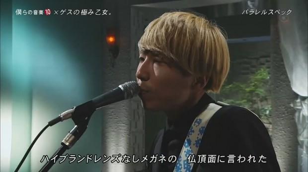 bo-gesu-040