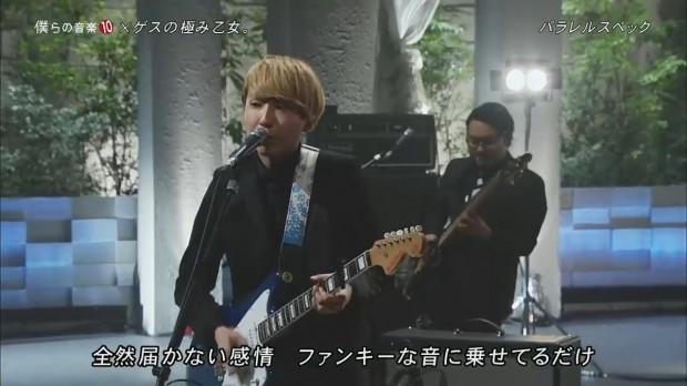 bo-gesu-041