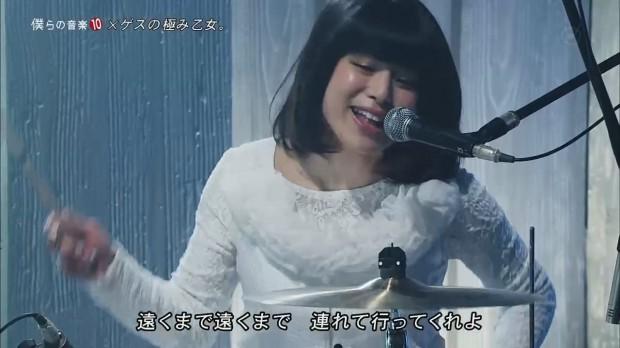 bo-gesu-046