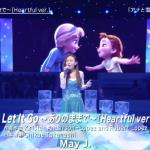 May J.が話題の「アナと雪の女王」主題歌を披露!(Mステ May J. Let It Go ~ありのままで~ 動画あり)