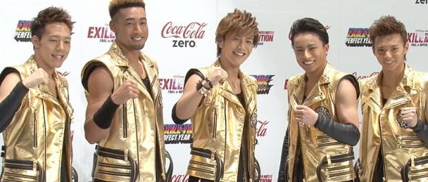 三代目J Soul Brothersから岩田剛典、GENERATIONSから白濱亜嵐、関口メンディーがEXILEに加入 出来レースと話題(動画あり)