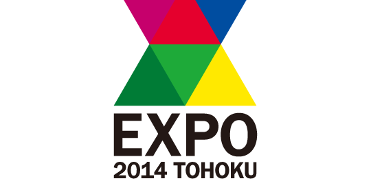 GLAY・TERU「誰もが、今まで成し得なかった、東北史上、初の6万人ライブになりそうです!」 GLAY EXPO 2014 TOHOKUへの期待が高まる!