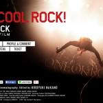 ONE OK ROCK、ドキュメンタリー映画『FOOL COOL ROCK! ONE OK ROCK DOCUMENTARY FILM』のプレミア先行上映会開催!前売り券、上映館も発表