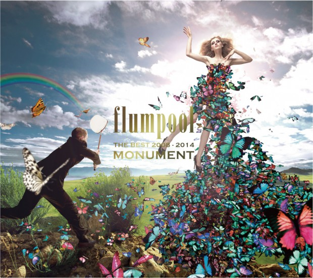flumpool-best