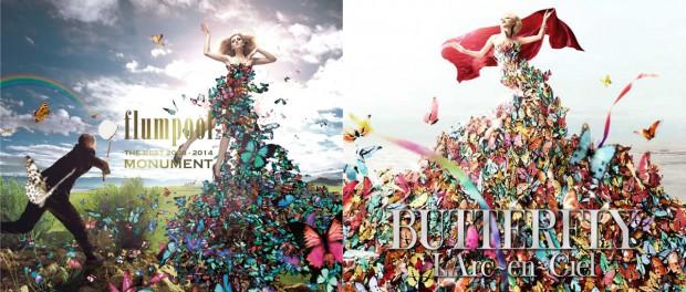 flumpoolベストアルバム『MONUMENT』ジャケット公開 → ラルク『BUTTERFLY』と酷似と話題 → 公式「今からジャケット作り直します、発売1ヶ月前ですけど」