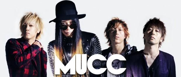 ムック、MERRYと3マンツアーktkr アルバムの前にニューシングル「ENDER ENDER」のリリースも決定