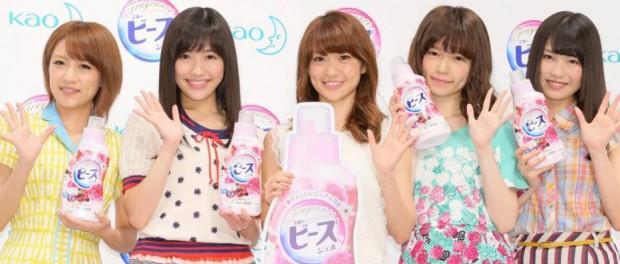 まゆゆ(渡辺麻友)は「匂いもアイドル」…AKB48が洗剤「フレグランスニュービーズ」新CM出演