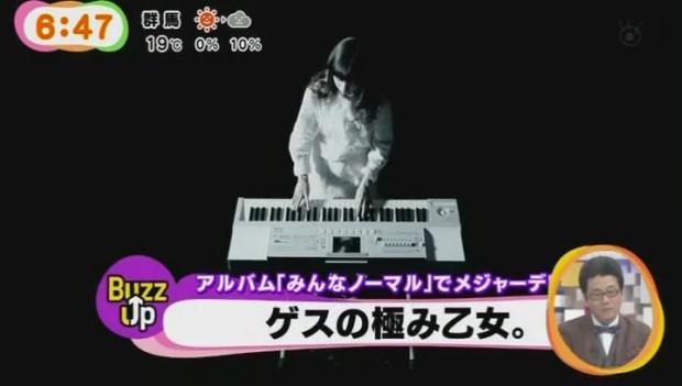 meza-gesu-003