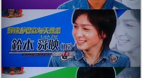 ジャニーズJr.の鈴木舜映が代々木上原駅で彼女とキスしてた?と噂