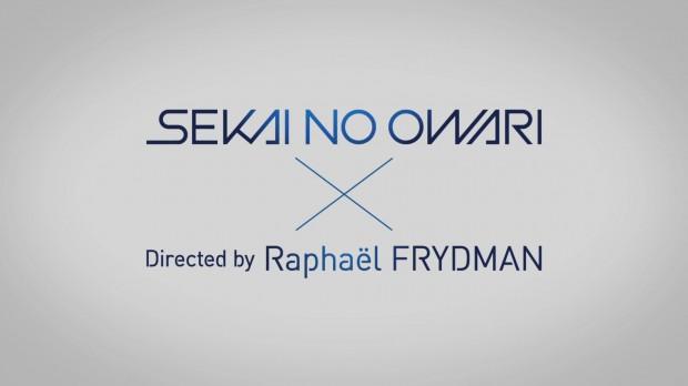 sekaowa-eiga-007