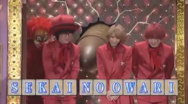 shb-sekaowa-001