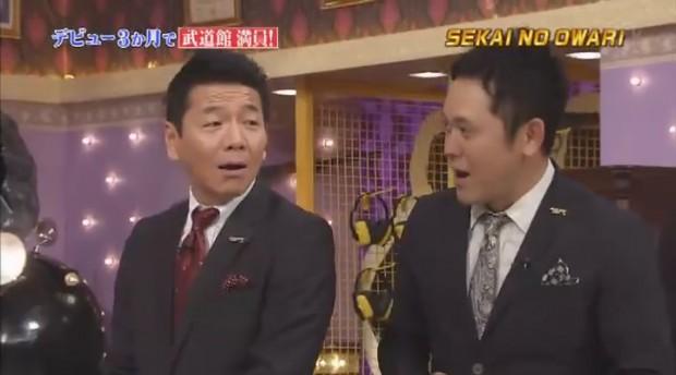 shb-sekaowa-003