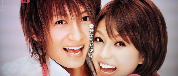 【祝】ラルク・tetsuya、嫁でタレントの酒井彩名が妊娠6ヶ月 今夏パパに!
