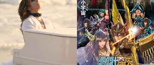 YOSHIKIが聖闘士星矢の主題歌を担当wwwwwwwwwwwwwwwwww