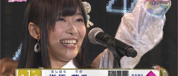 HKT48の指原莉乃、総選挙2連覇に意欲…ダメだったら滝修行!公式ガイドブックではNMB48山本彩が新センター候補