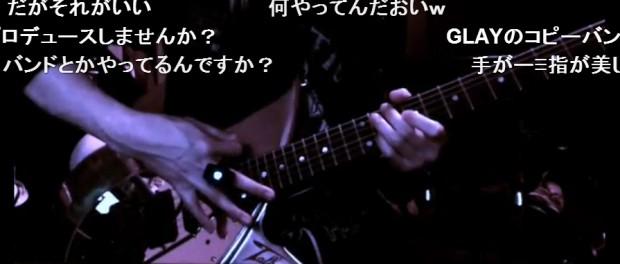 GLAY・HISASHIがらきすた「もってけ!セーラーふく」弾いてみたwwwwwwwwww(動画あり)