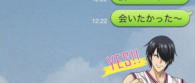 黒子のバスケのLINEスタンプでAKB48の「会いたかった」やるの楽しすぎwwwwwwwwwwww(画像あり)