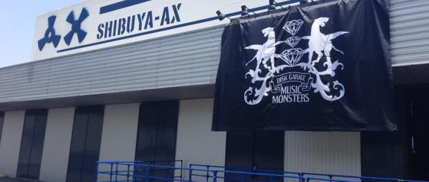 【遂に】本日5月31日、SHIBUYA-AX最終日 本日閉館イベント「SAYONARA-AX」を開催 the pillows、9mm Parabellum Bullet、WHITE ASH出演