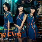 Perfumeの新曲「Cling Cling」の衣装がHUNTER×HUNTERのクラピカにしか見えない件wwwww