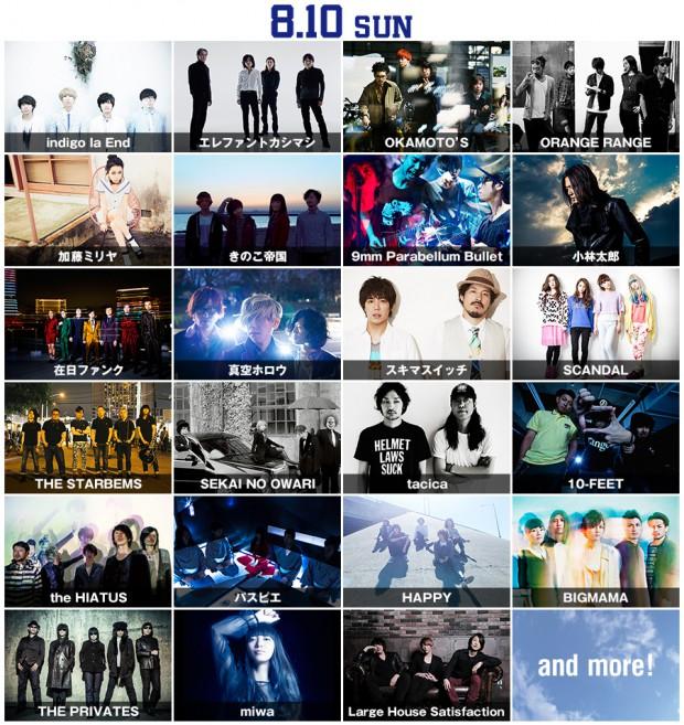 ROCKINJAPANFESTIVAL2014-8-10