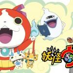 Dream5の「ようかい体操第一」が子どもを中心に大人気!『妖怪ウォッチ』(テレビ東京系)EDテーマ(動画あり)