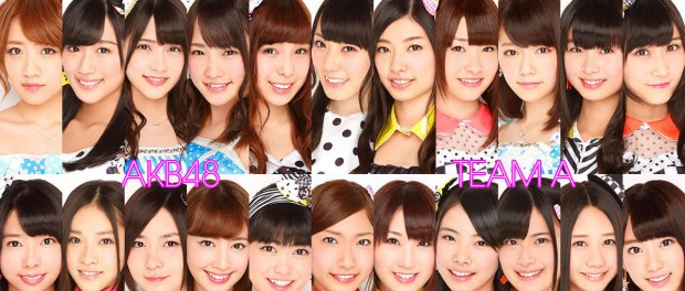 素人アイドルAKB48はもう古い!若手女優として注目される子はジュニア、ティーン向けファッション誌出身