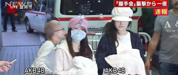 握手会切りつけ事件で負傷したAKB48川栄李奈・入山杏奈、退院 この映像撮る必要あるのか・・・?(動画あり)