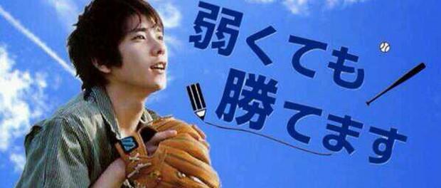 【悲報】嵐・二宮和也主演の野球ドラマ「弱くても勝てます」5月3日放送第4話の視聴率7.6% 安定の右肩下がりで最低更新
