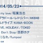 Mステ、次回5月23日出演者・演奏曲 B'z・稲葉浩志が10年ぶりソロ出演、KANA-BOONが初Mステ、ほかAKB48、TOKIO、西野カナ、flumpool TOKIOへの質問も募集