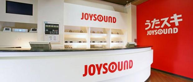 10~60代の人気曲トップ20、2016年「年代別カラオケランキング」をJOYSOUNDが発表