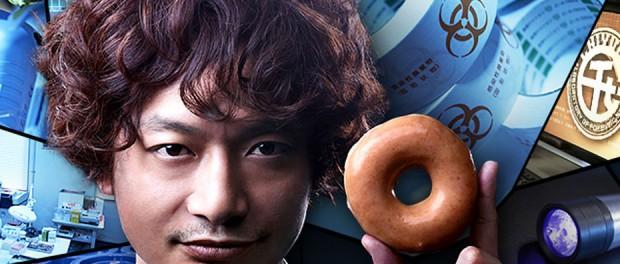 【悲報】香取慎吾主演のフジテレビ系ドラマ「SMOKING GUN~決定的証拠~」第6話視聴率6.2%で過去最低