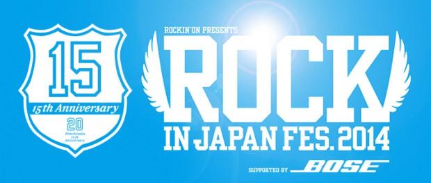 ROCK IN JAPAN FESTIVAL 2014にてKICK THE CAN CREW復活!第1弾出演者 103組発表(メンバーコメントあり)