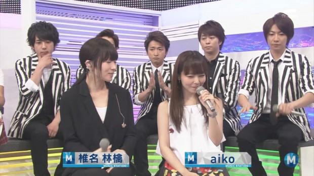 ms-aiko-0002