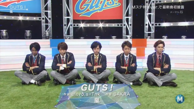 ms-guts-002