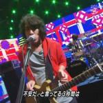Mステ初出演のKANA-BOONが生演奏 なかなかいいバンドだな!(Mステ 20140523 KANA-BOON フルドライブ 動画あり)