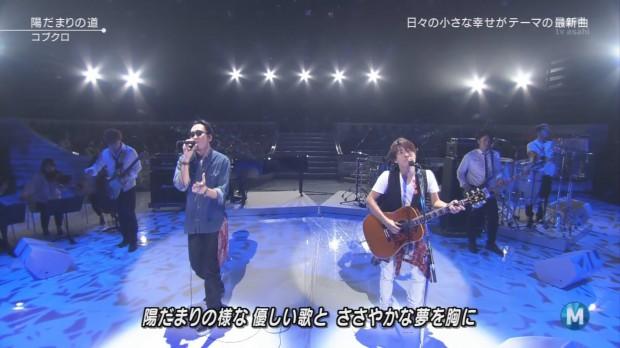 ms-kobukuro-0010