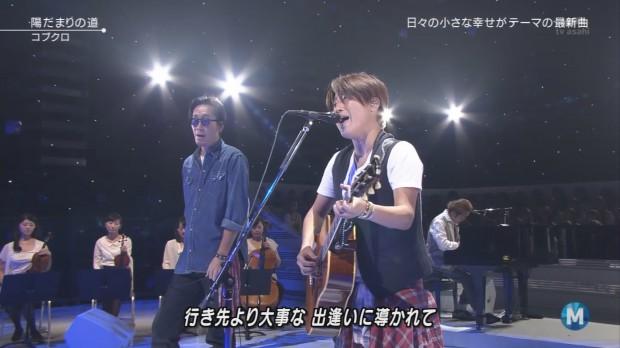 ms-kobukuro-0013