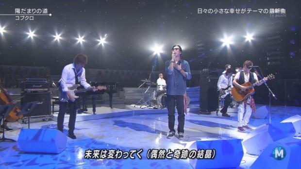 ms-kobukuro-0014