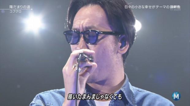 ms-kobukuro-0015