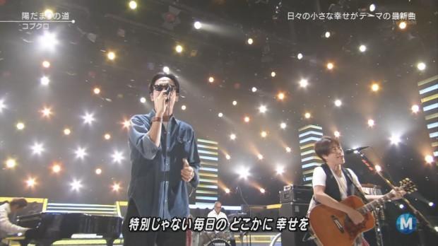 ms-kobukuro-0017