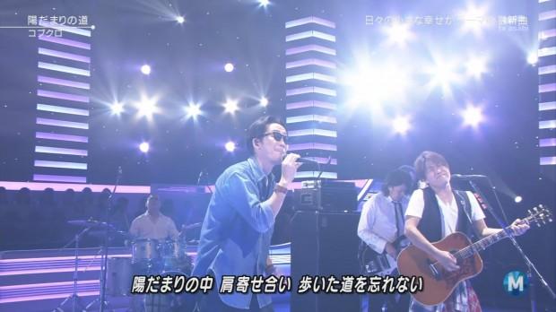 ms-kobukuro-0030