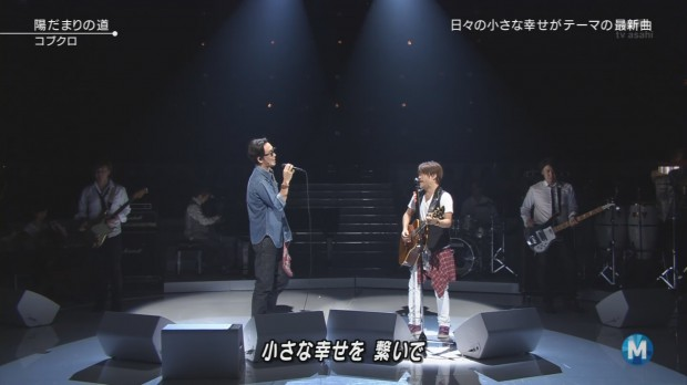 ms-kobukuro-0031