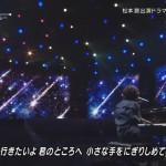 大塚愛がMステでプラネタリウムをピアノ弾き語り 壮大な演出とは裏腹に、視聴者は口々に「怖い」連呼 その理由とは・・・(Mステ 140502 大塚愛 プラネタリウム モアモア 動画 画像あり)