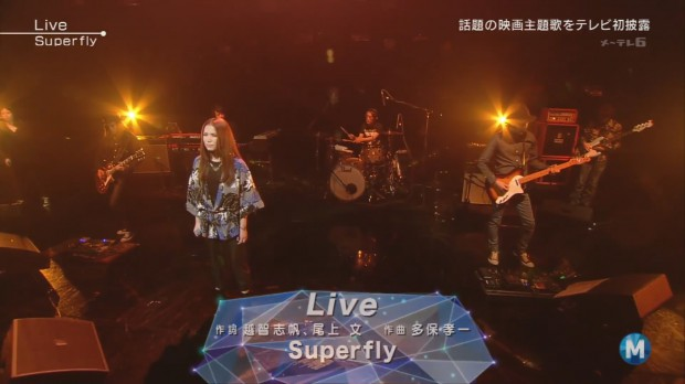 ms-superfly-001